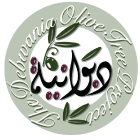Debwania olive tree project Logo